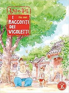 racconti_dei_vicoletti