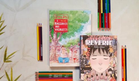 vicoletti_reverie_sito