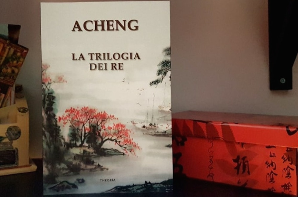 a-trilogia-dei-re_acheng