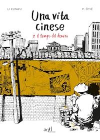 vita-cinese-3-li kunwu