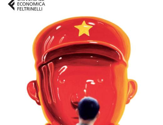 """Cover Yu Hua- """"la Cina in dieci parole"""""""