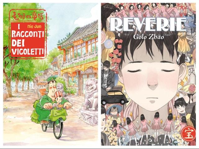 cover_racconti_dei_vicoletti_reverie