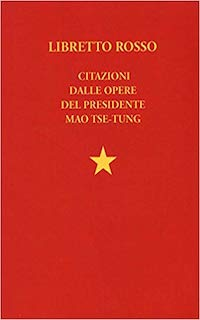 libretto_rosso_maozedong