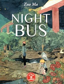 night_bus_zuo_ma_cover