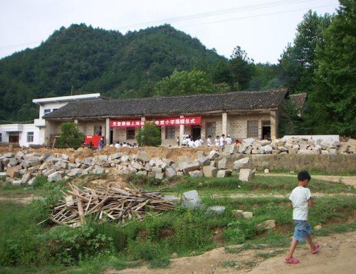 cina rurale