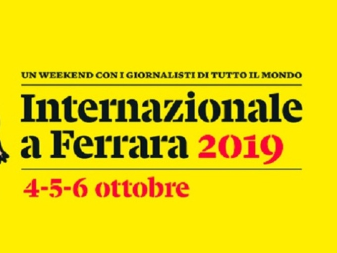 internazionale_ferrara