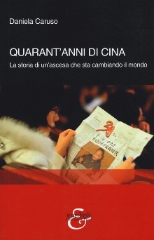 quarantanni_cina_cover