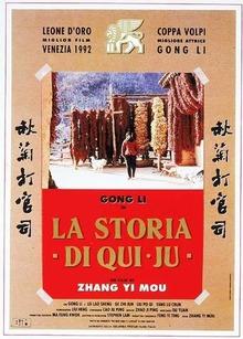 la storia di qiu ju_locandina