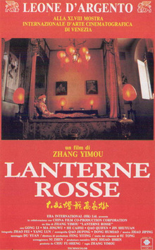 lanterne rosse_locandina