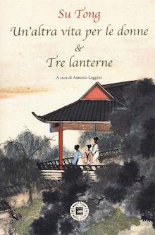 un'altra vita per le donne & tre lanterne_cover