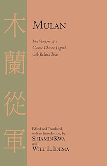 Mulan_Five Versions of a Classic Chinese Legend_cover