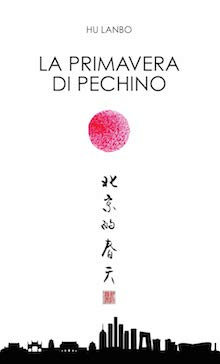 la primavera di pechino_cover
