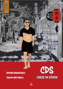 copertina cinese da strada