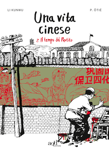 vita cinese 2_cover