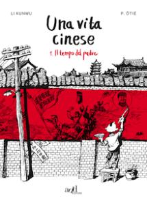 vita cinese_1_cover
