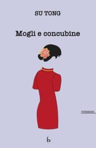 Moglie e concubine_cover orientalia