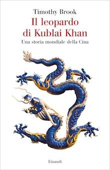 leopardo_kublai_khan