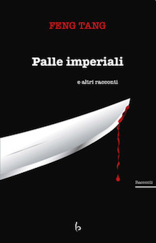 palle imperiali