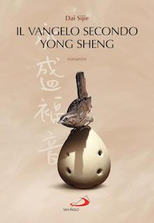 vangelo yong sheng