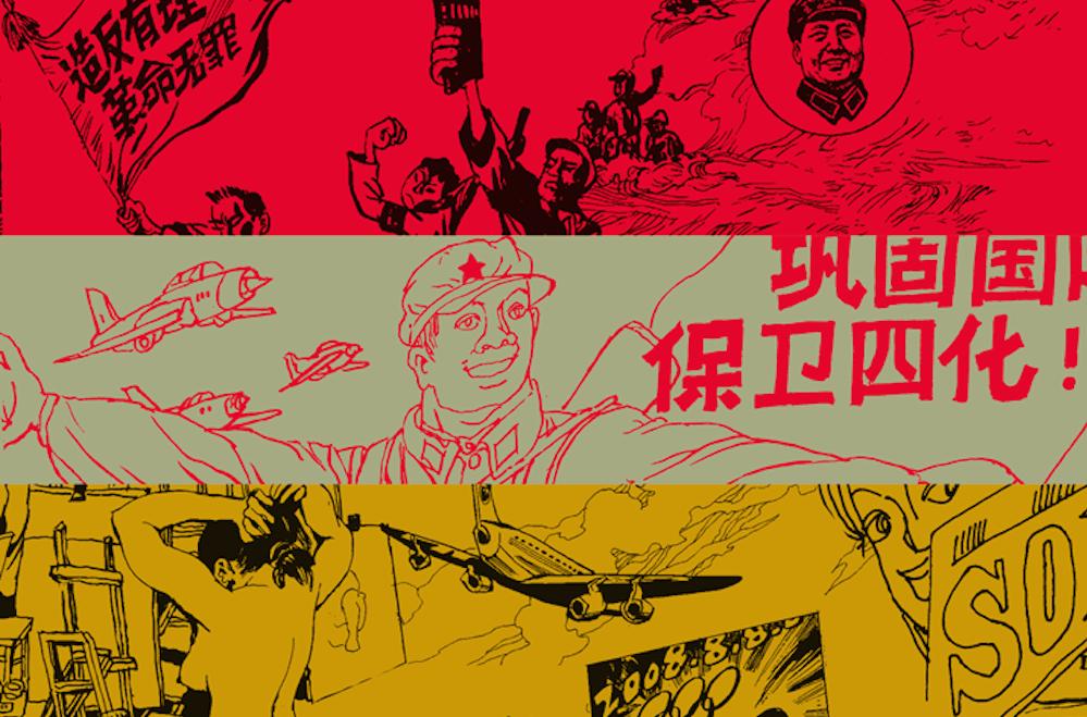 vita_cinese_li_kunwu