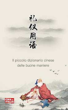 piccolo dizionario cinese buone maniere_copertina