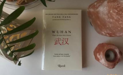wuhan_fang fang