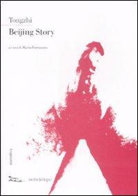 beijing_story