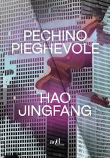 pechino_pieghevole