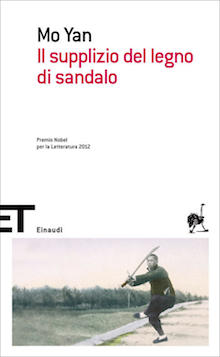 supplizio_legno_sandalo
