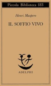 soffio_vivo