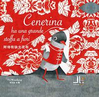 cenerina ha una grande stoffa a fiori_cover