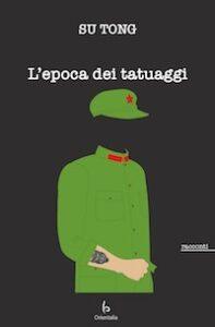 epoca_dei_tatuaggi_cover