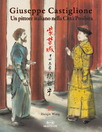 giuseppe_castiglione_cover