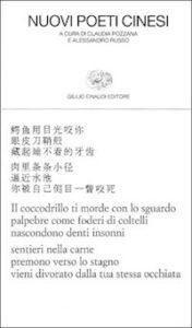 nuovi poeti cinesi_cover