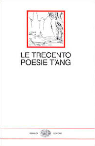 trecento poesie tang_cover