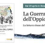 guerra_oppio_presentazione