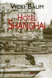 hotel shanghai_cover