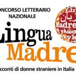 lingua madre_concorso