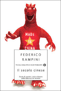 secolo cinese_cover