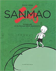 sanmao_cover