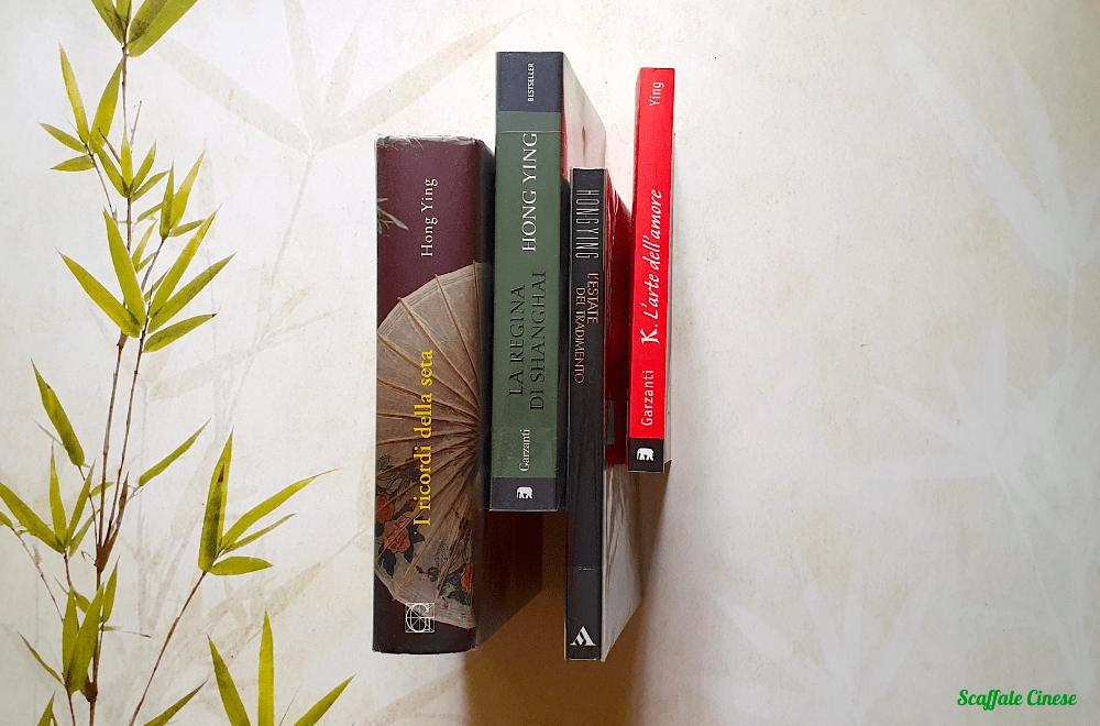 hong ying libri