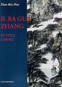 ba gua zhang_cover