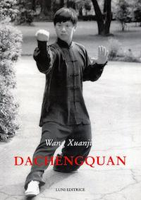 dachengquan_cover