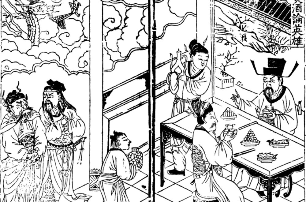 quattro grandi romanzi cinesi