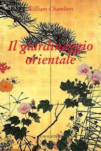 giardinaggio orientale_cover