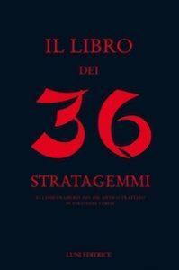 libro 36 stratagemmi_cover