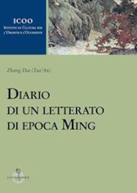 diario di un letterato di epoca ming_cover
