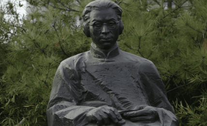 li bai_statua